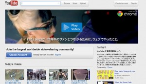 YouTube New Design