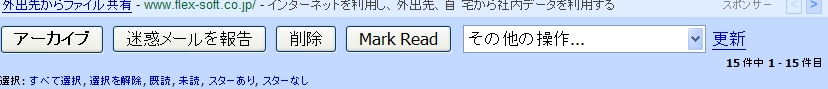 how to mark every email as read gmail