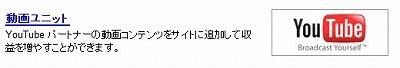 2008y06m17d_185037743