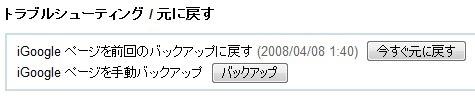 2008y04m11d_092504740