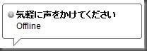 2008y02m27d_023900244