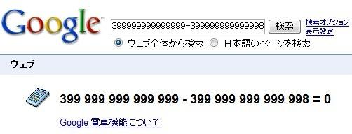 2008y08m24d_220536882