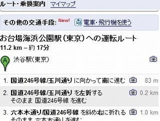 2008y10m29d_170652224