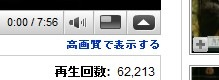 2008y12m28d_193619441