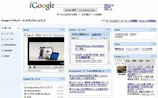 2008y10m23d_223014200